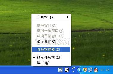 XP系统视频关机慢?dg女主电脑图片