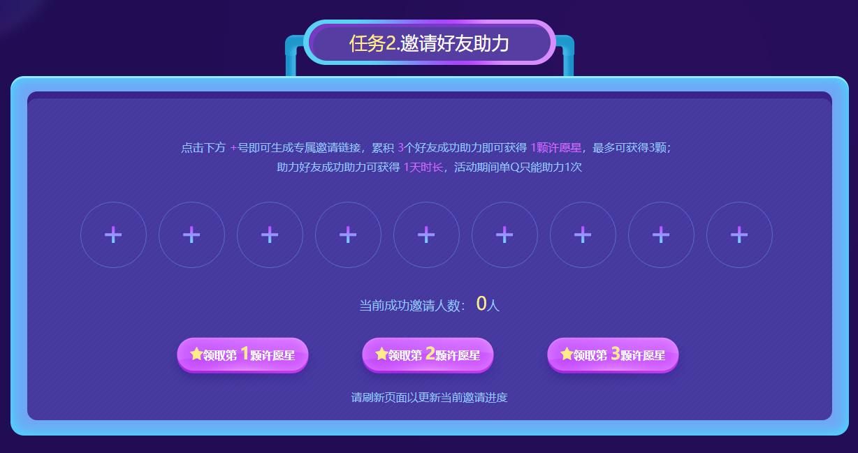 腾讯会员网游加速器_腾讯网游加速器全新版本活动-腾讯电脑管家官网