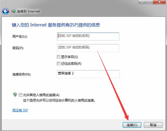 深圳笔记本维修地址_电脑连接网线但是无法上网